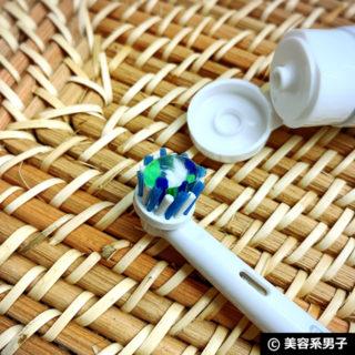 【歯を白く】ホワイトニング歯磨きジェル「キラビアンカ」体験開始06