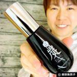 【信頼の50年】三粧化研 炭入りピーリングジェルで「いちご鼻」対策00