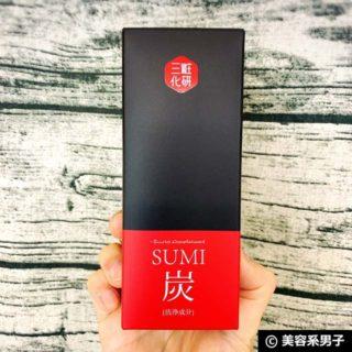 【信頼の50年】三粧化研 炭入りピーリングジェルで「いちご鼻」対策01