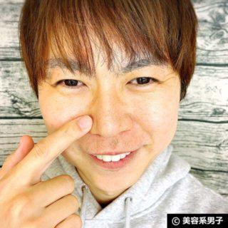 【信頼の50年】三粧化研 炭入りピーリングジェルで「いちご鼻」対策04