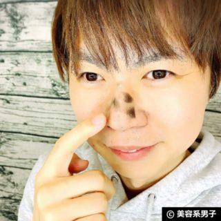 【信頼の50年】三粧化研 炭入りピーリングジェルで「いちご鼻」対策06