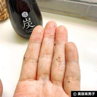 【信頼の50年】三粧化研 炭入りピーリングジェルで「いちご鼻」対策07