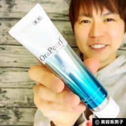 【ホワイトニング】歯磨き粉『オーラパール』+電動歯ブラシの効果00