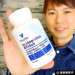 【菌活】アシドフィルス菌(40億)&ビフィズス菌(20億)サプリメント00