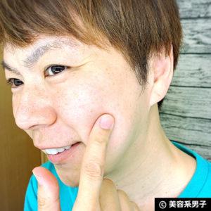 【美肌】ゴワついた肌をツルツルに「リペアジェル」+「チョコラBB」03