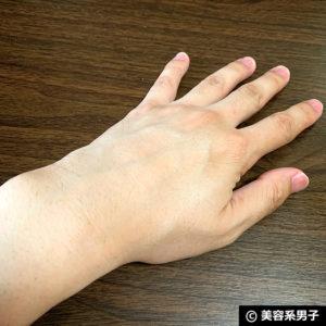 【150万本突破!!】お風呂で使える除毛クリーム「セシルマイア」感想03