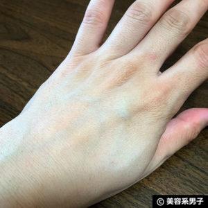 【150万本突破!!】お風呂で使える除毛クリーム「セシルマイア」感想07