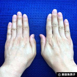 【体験28日目】ブドウの力で肌が若がえる!?「iGS4000Gel」の効果01