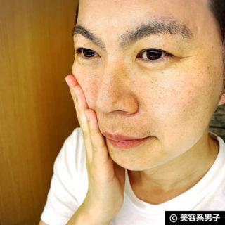 【美容皮膚科医も認めた】リ・ダーマラボ モイストゲルクレンジング03