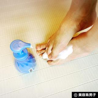 【足のニオイ対策】消臭「SOC 薬用泡のフットソープ」を使ってみた。06