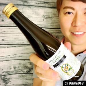【栄養の宝石箱】キュリラ オーガニック サジージュースのオススメ00