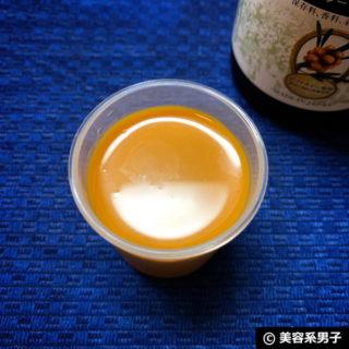 【栄養の宝石箱】キュリラ オーガニック サジージュースのオススメ04