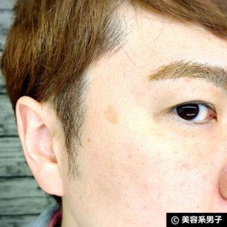 【コスメ】男のシミ隠しにHABAパーフェクトカバーコンシーラーが便利07