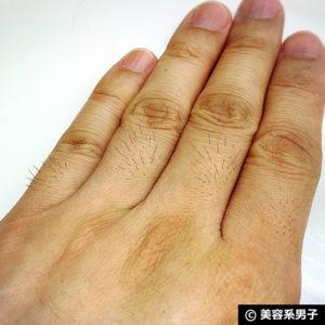 【満足度88%】手が汚れない除毛剤「JOMOX」を男子が使ってみた。-04