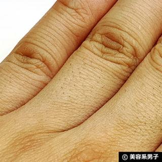 【満足度88%】手が汚れない除毛剤「JOMOX」を男子が使ってみた。-08