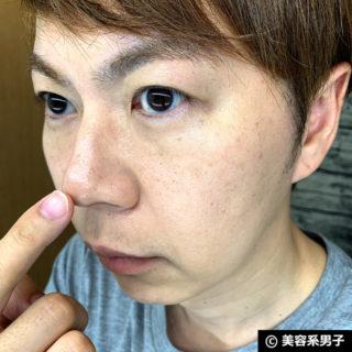 【テカリ防止】メンズ向けPLAY ON MAKEフェイスフィックスパウダー-06
