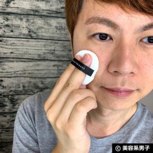 【テカリ防止】メンズ向けPLAY ON MAKEフェイスフィックスパウダー-07