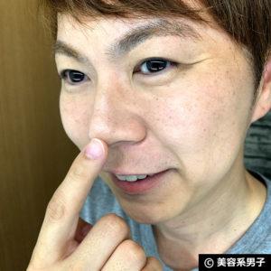 【テカリ防止】メンズ向けPLAY ON MAKEフェイスフィックスパウダー-08