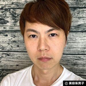 【医学誌掲載の成分配合】100%天然由来「リペアファンデーション」-07