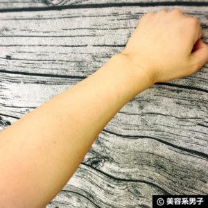 【日本初上陸】手を汚さずに使える日焼け止め「SECRETMUSE」感想07