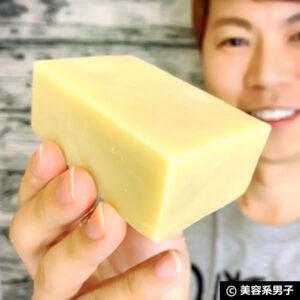 【オリーブオイル70%】無添加せっけん「SHIBUYA OLIVE SOAP」感想00