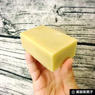 【オリーブオイル70%】無添加せっけん「SHIBUYA OLIVE SOAP」感想04