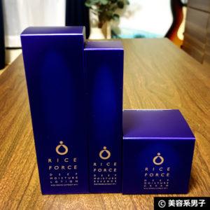 【累計販売本数2000万本突破】RICEFORCE(ライスフォース)体験開始-01