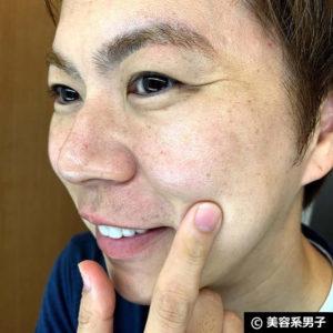 【累計販売本数2000万本突破】RICEFORCE(ライスフォース)体験開始-06