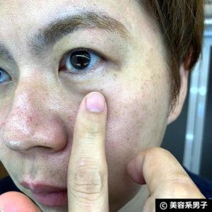 【累計販売本数2000万本突破】RICEFORCE(ライスフォース)体験開始-09