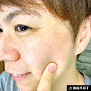【美肌】酸化・劣化を防ぐ新ボトル「SOC 米麹配合化粧水」体験開始05