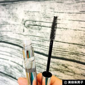 【プロ推奨】メンズ眉毛の仕上げ剤「リューヴィ アイブロウジェル」-03