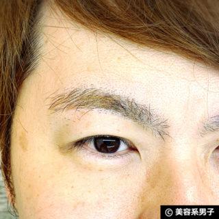 【プロ推奨】メンズ眉毛の仕上げ剤「リューヴィ アイブロウジェル」-04