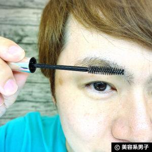 【プロ推奨】メンズ眉毛の仕上げ剤「リューヴィ アイブロウジェル」-06