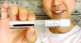 【眉の育毛剤】2万人の眉を見てきた眉サロンが作った「リューヴィ」