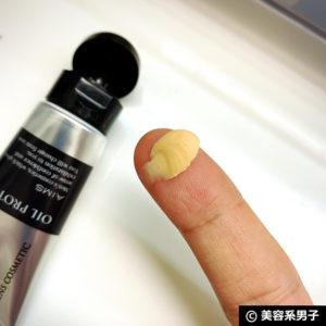 【お肌のテカリ】パウダーじゃない「GRANDEMオイルプロテクト」効果-04