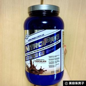 【海外プロテイン】コスパ高「ニトロプロ チョコレート味」ホエイ-01