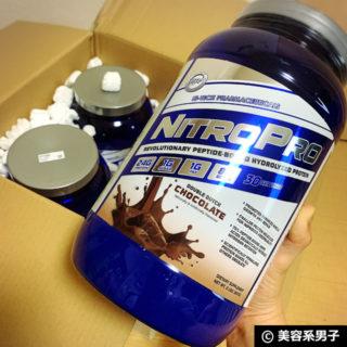 【海外プロテイン】コスパ高「ニトロプロ チョコレート味」ホエイ-04