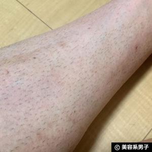 【除毛】お風呂で使えるスプレー「ヌーク ミルクローション」口コミ-02