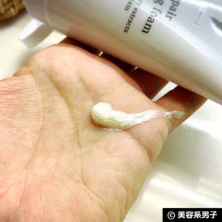 【世界初の成分配合】リペアジェル生まれの洗顔フォーム-体験開始-02