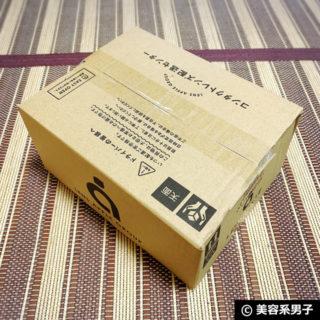 【100万人愛用】サークルレンズ「WAVEワンデーRING」カラコン体験-02
