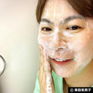 【泡立ちがスゴい】保湿洗顔せっけん「ベルポーモイスチャーソープ」-04