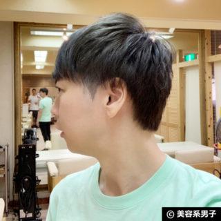 【白髪染め/メンズ】暗めの大人カラーなら青系アッシュがカッコイイ-02