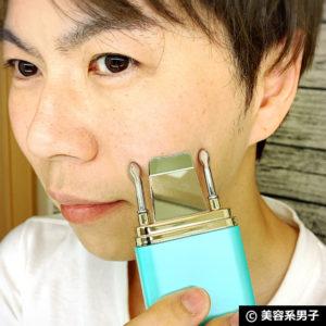 【美顔器】ポシュレで話題「パーフェクトアクアボーテ2」効果は?-06
