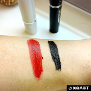 【美顔器】ポシュレで話題「パーフェクトアクアボーテ2」効果は?-10