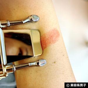 【美顔器】ポシュレで話題「パーフェクトアクアボーテ2」効果は?-12