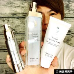 【体験終了】美容成分配合で年齢肌ケアまで「リペア洗顔フォーム」