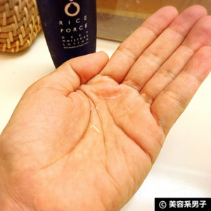 【美白】高級美容液を使わず美肌になるには?男の医療スキンケア-04