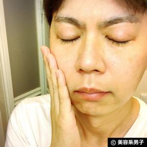 【美白】高級美容液を使わず美肌になるには?男の医療スキンケア-05