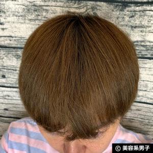 【ヘアカラー】メンズは白髪を青く「ネイビーブルー」が人気-2019秋-02