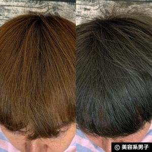 【ヘアカラー】メンズは白髪を青く「ネイビーブルー」が人気-2019秋-04